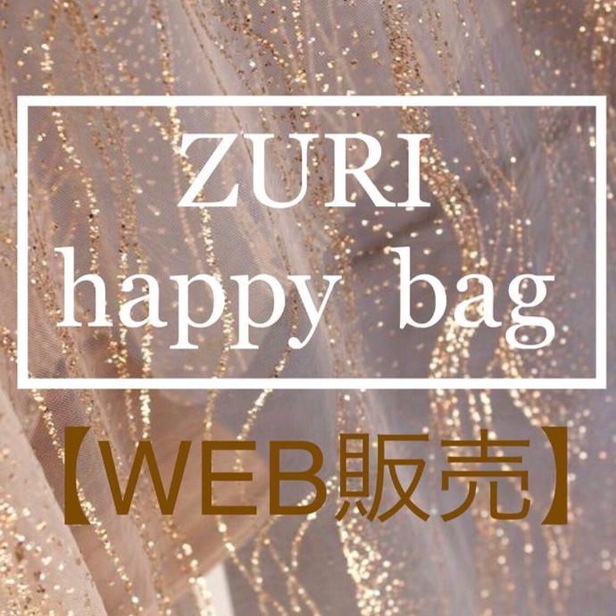 ZURI・HAPPY BAG 2021
