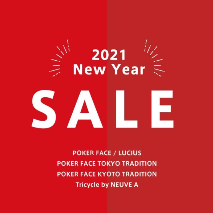 【2021】NEW YEAR SALE開催中!!