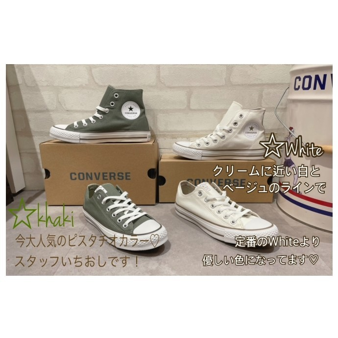 CONVERSE NEXTAR☆NEW COLOR