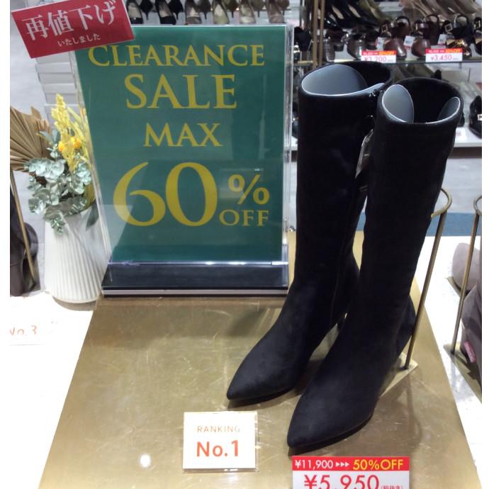 SALE商品 再値下げ☆ロングブーツ50%OFF