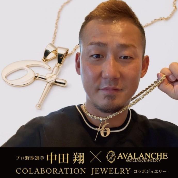 中田翔×AVALANCHEコラボジュエリー発売!