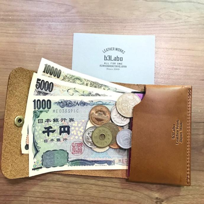【ブッテーロ ミニ財布】藤沢のレザーショップ