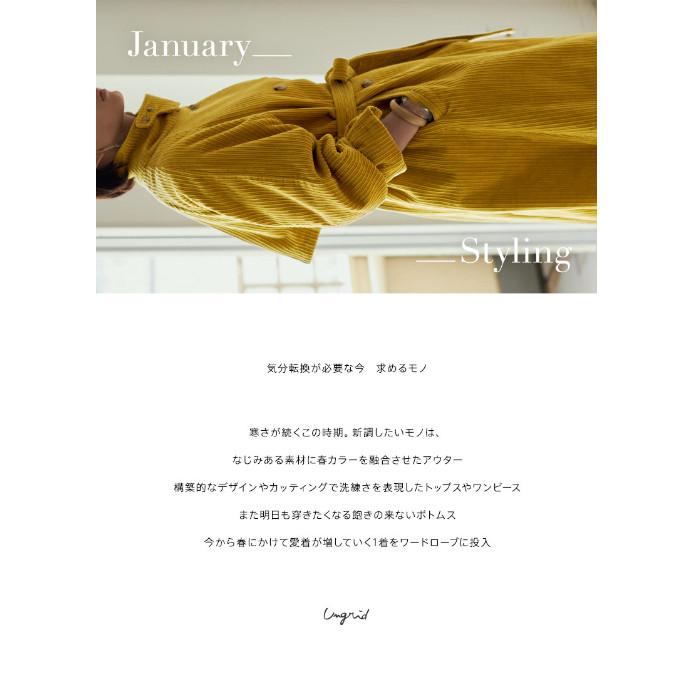 January Styling