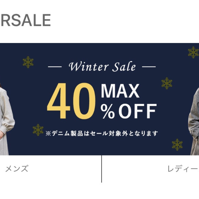 Winter Sale..