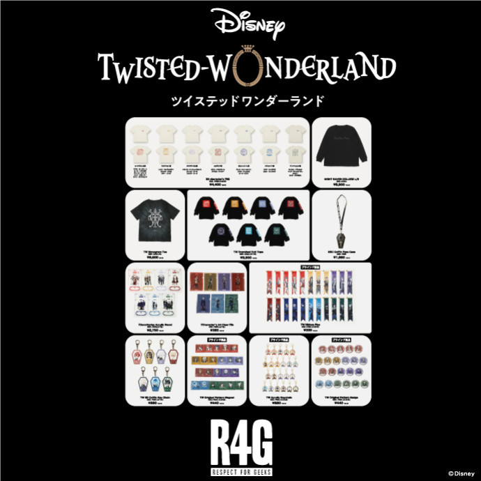 Disney TWISTED-WONDERLAND POP UP STORE(ディズニー ツイステッドワンダーランド ポップアップストア)*1/21(木)~2/11(木)期間限定SHOP