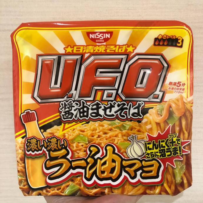 UFO 醤油まぜそば 濃い濃いラー油マヨ