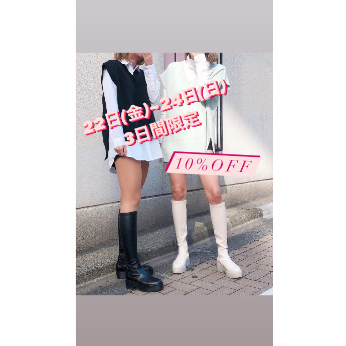 ★期間限定10%off★