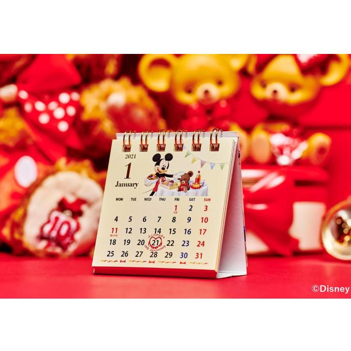 ユニベアシティ10th Anniversary プレゼントキャンペーン