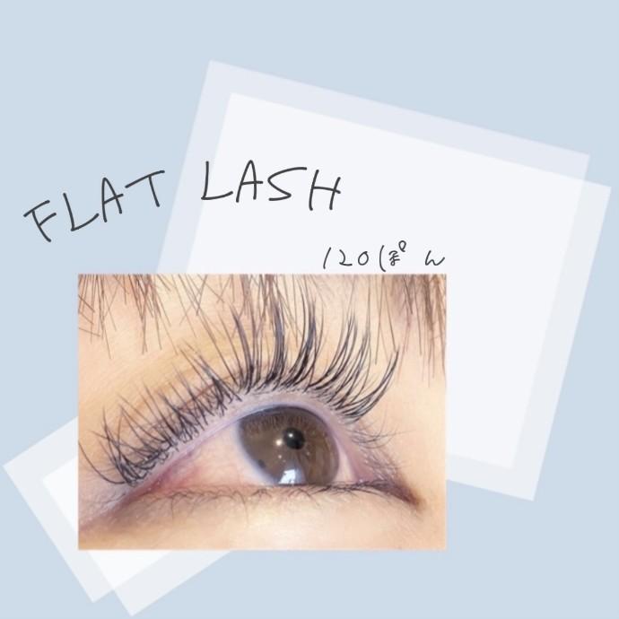 ☆極柔FLAT LASH  120本☆