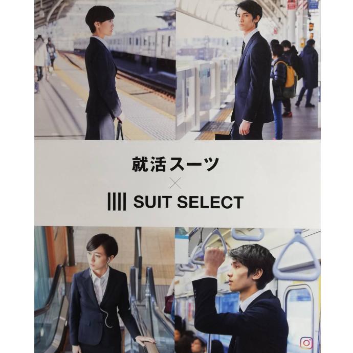 就活スーツ×スーツセレクト