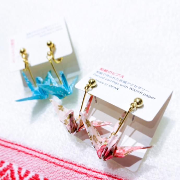 私だけの折り鶴ピアス⋱⋰ ✿ฺ ஐ