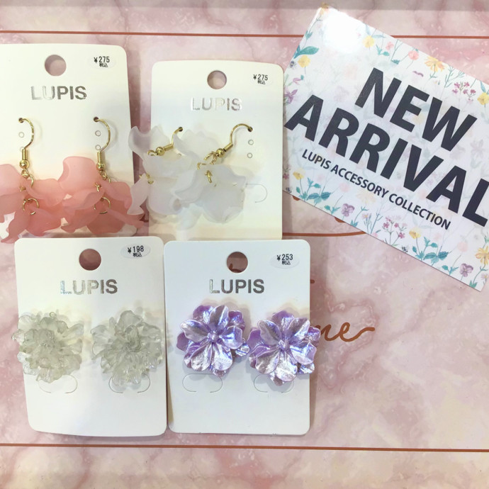 🌸NEW ARRIVAL🌸