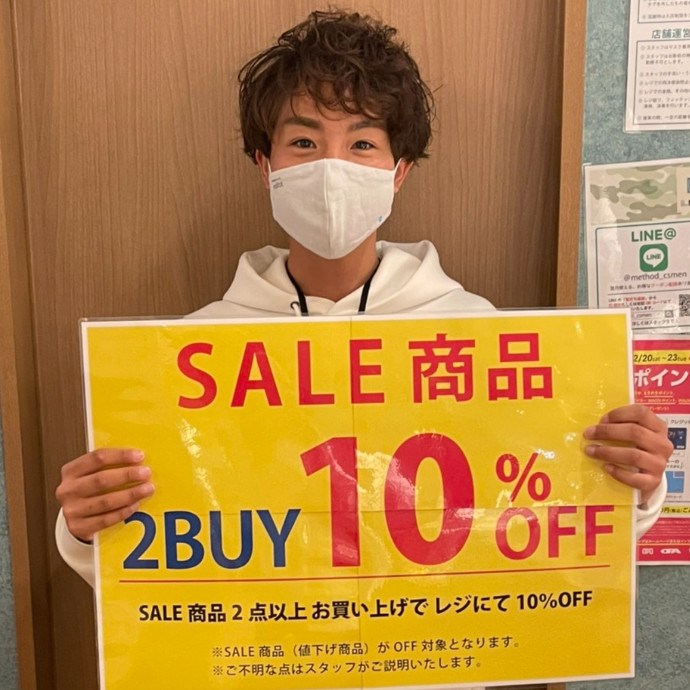 2BUY10%OFFヽ(°д° )ノ( 'ロ')'ロ')'ロ')'ロ')!!!