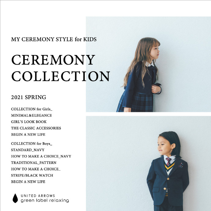 CEREMONY COLLECTION for KIDS 2021 SPRING