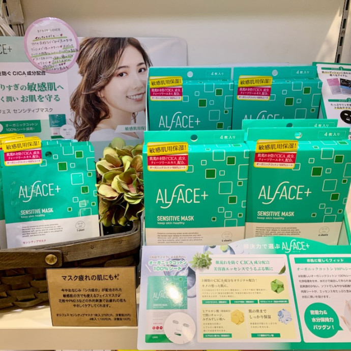 ALFACEから新商品登場🌻