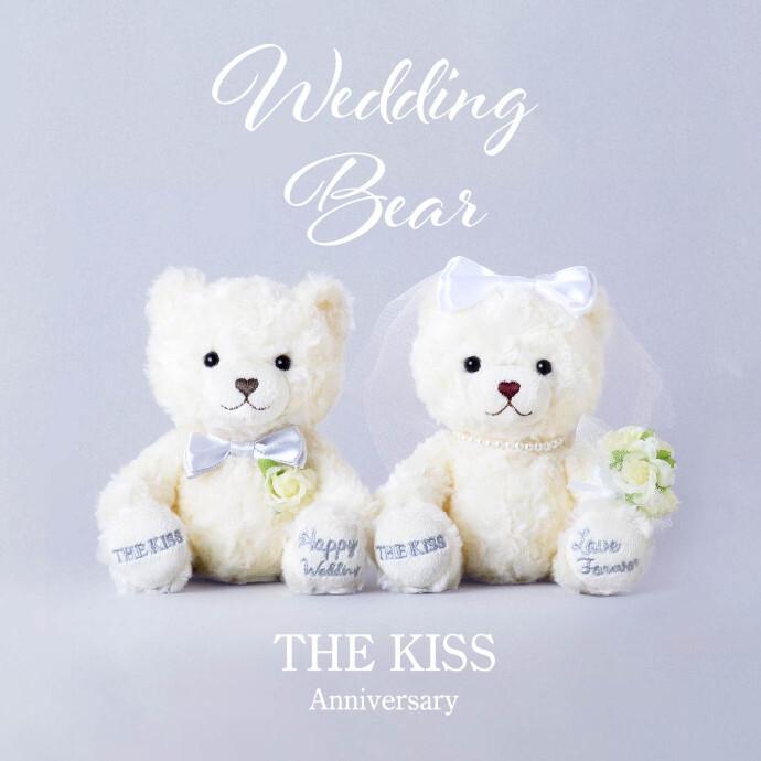 《3/1発売 THE KISS オリジナルウェディングベア「 LOVE & HAPPY 」》