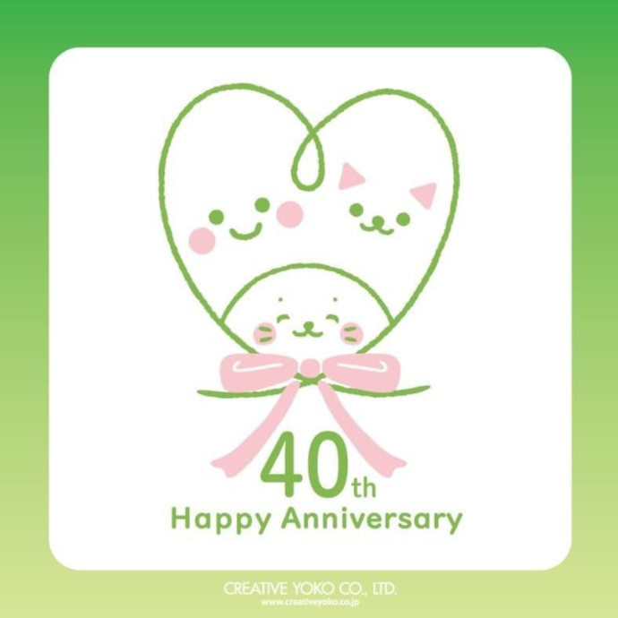 ★★40th Happy Anniversary★★