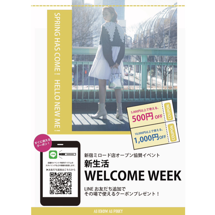 🍀新生活WelcomeWeek🍀