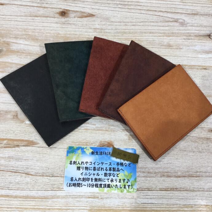 【スリムなポケット財布👛イタリアンレザー プエブロ使用 お札入れ💴】藤沢のレザーショップ