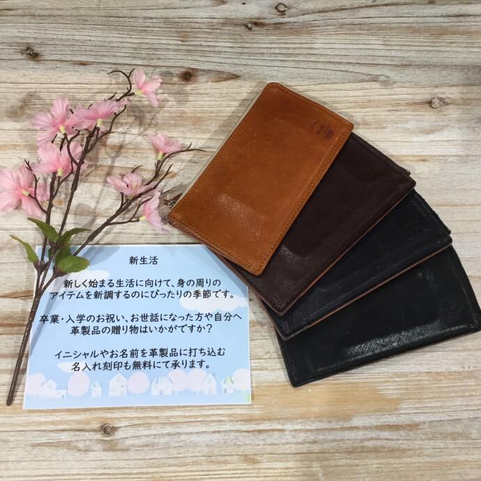 【新入荷✨ピエロ L字ファスナー薄マチウォレット🤡】藤沢のレザーショップ
