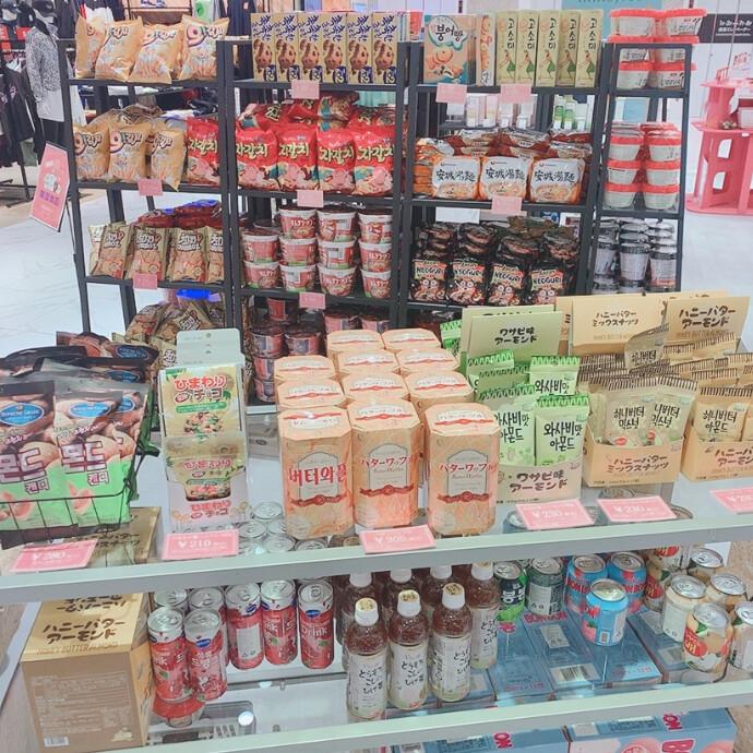 韓国食品大量入荷♡