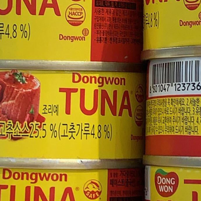 韓国のツナ缶🐡入荷しました🐡