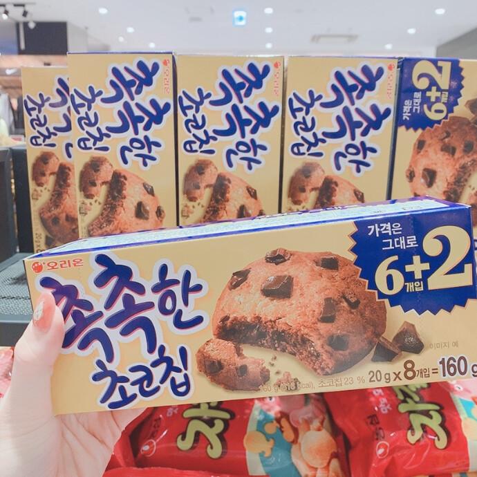 しっとりチョコチップクッキー♡