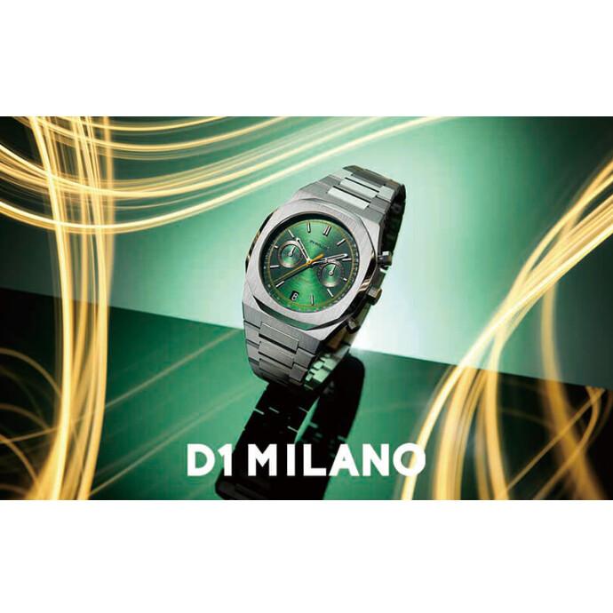 イタリアのファッション都市ミラノで生まれたファッションウォッチブランド「D1 MILANO」より、ラグジュアリースポーティを兼ね備えた最新作が登場