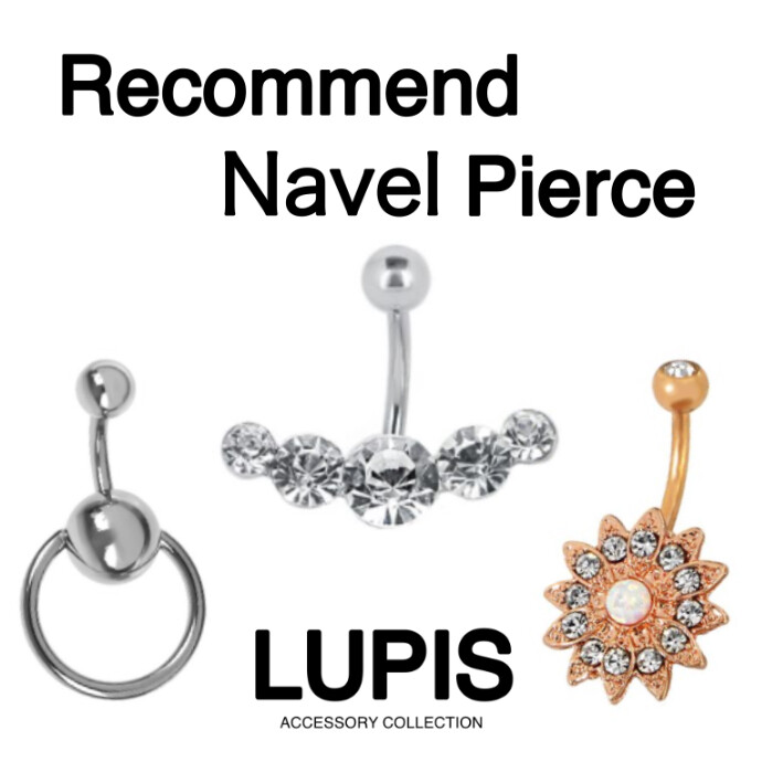 ♡ Recommend Navel Pierce ♡
