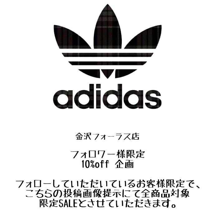 instagram フォロワー様へ お得なキャンペーン!!