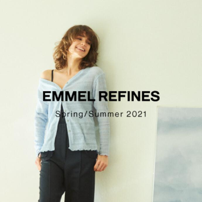 「EMMEL REFINES(エメル リファインズ)」POP UP開催!