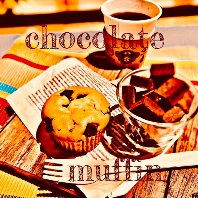 チョコレートチャンクマフィン