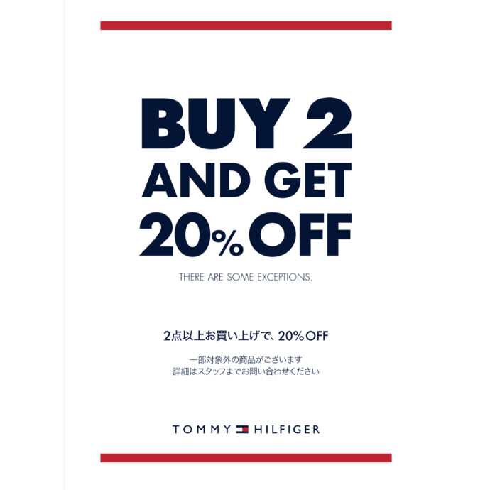 TOMMY HILFIGER 【2BUY20%OFF ポイント3倍】のご案内