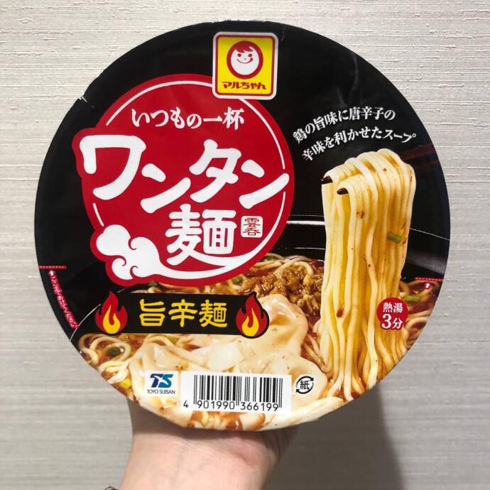 マルちゃん ワンタン麺 旨辛麺