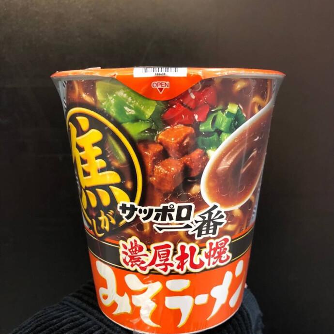 サッポロ一番濃厚札幌味噌ラーメン