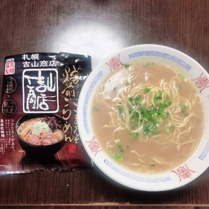 札幌 吉山商店 焙煎ごまみそらーめん