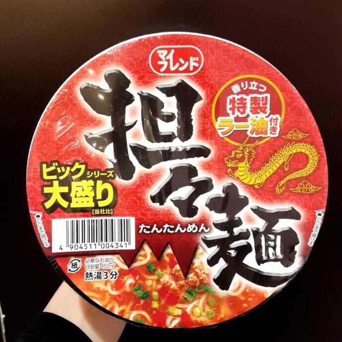 マイフレンド ビッグシリーズ 坦々麺