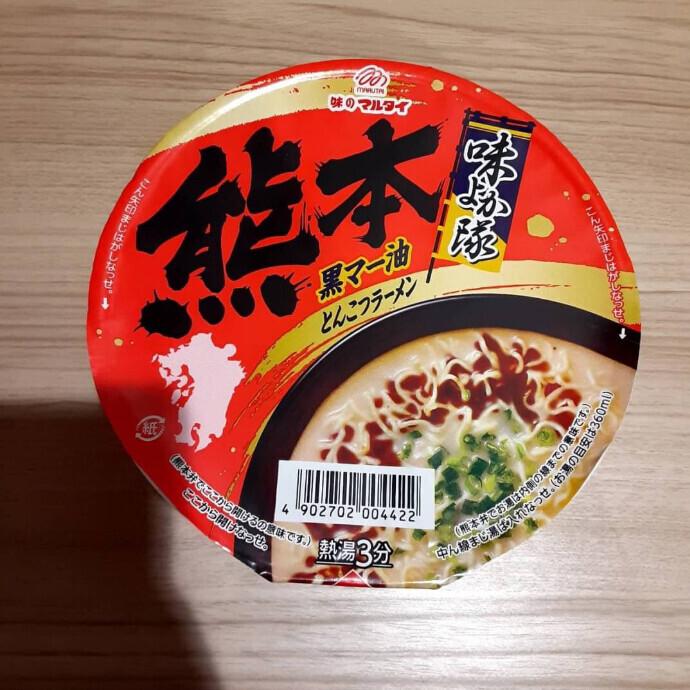 味のマルタイ 熊本 黒マー油とんこつ