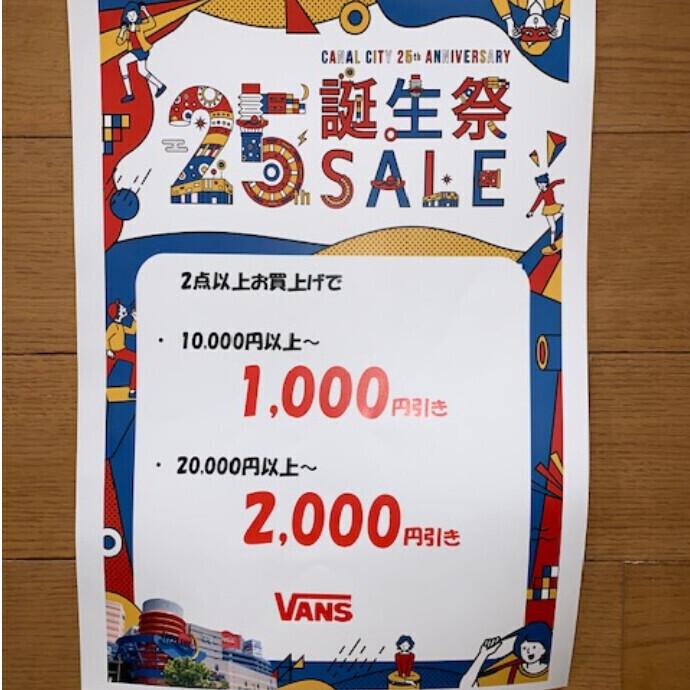 25th誕生祭セール