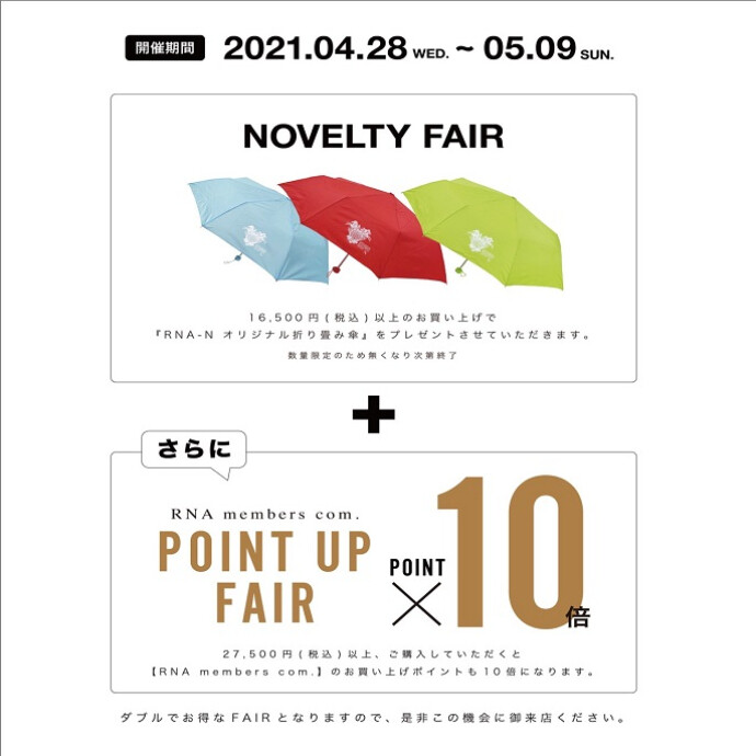 ☆NOVELTY&POINT UP FAIR☆