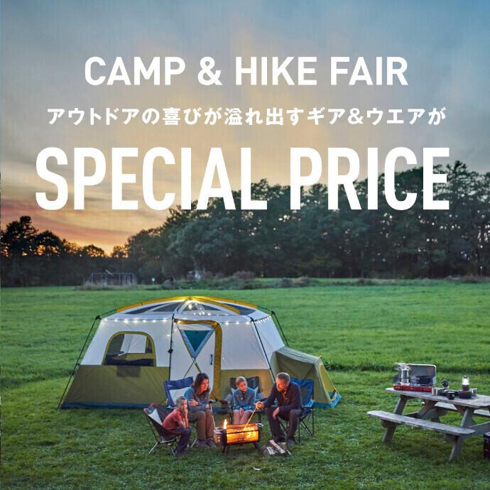CAMP & HIKE フェア