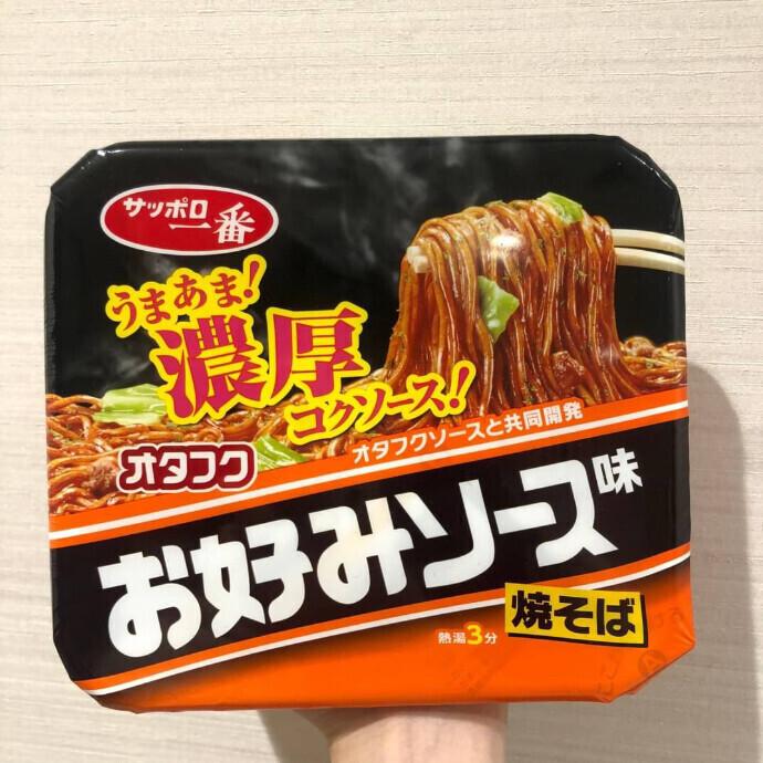 サッポロ一番 オタフク お好みソース味 焼きそば