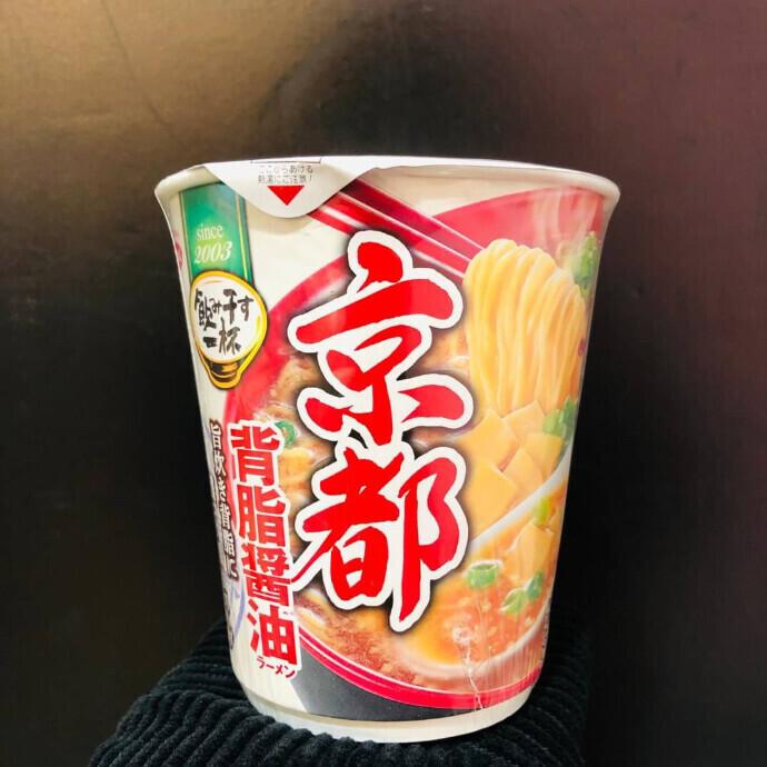 飲み干す一杯 京都 背脂醤油ラーメン