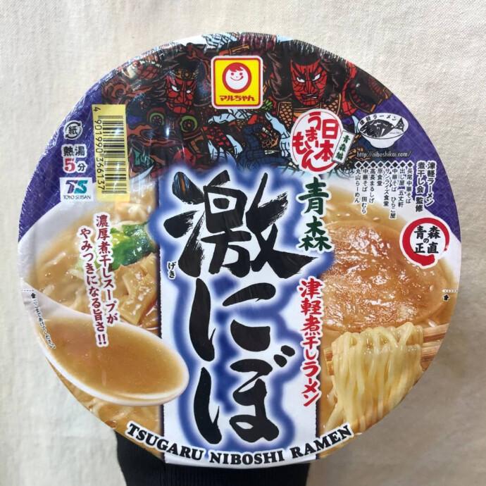 マルちゃん 日本うまいもん 青森 津軽煮干しラーメン 激にぼ