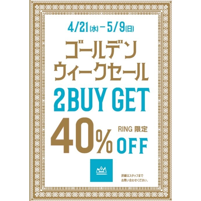 RING限定 2BUY40%OFF
