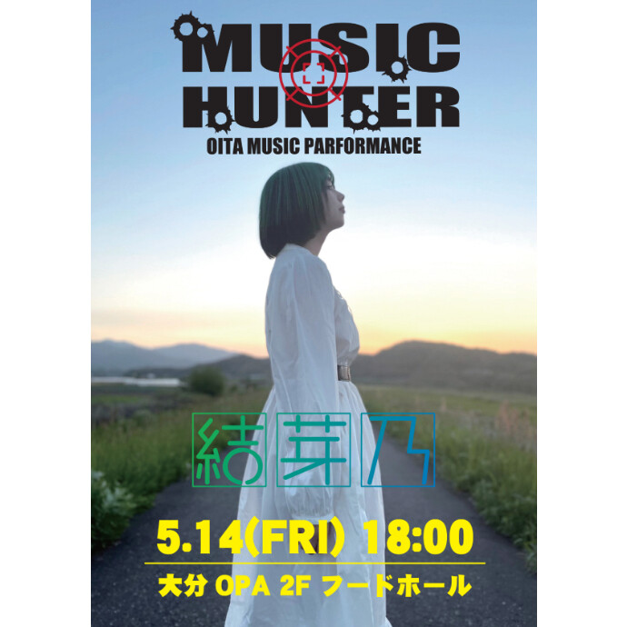 Music Hunter 5/14(金)
