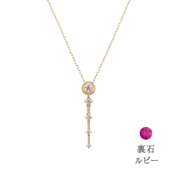 【イオシス】限定アイオライトチャーム★ロングネックレス