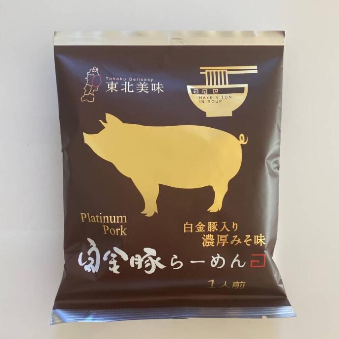 白金豚ラーメン