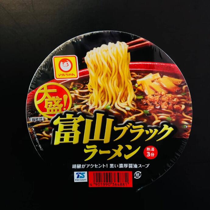 マルちゃん 富山ブラックラーメン
