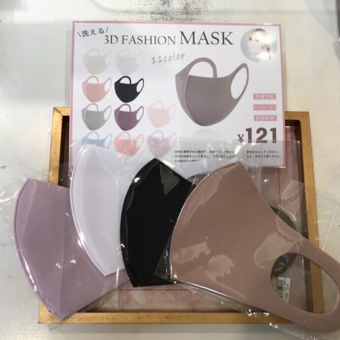 洗える!3Dマスク入荷😷🌟